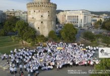Family photo worldchefs greece 2016