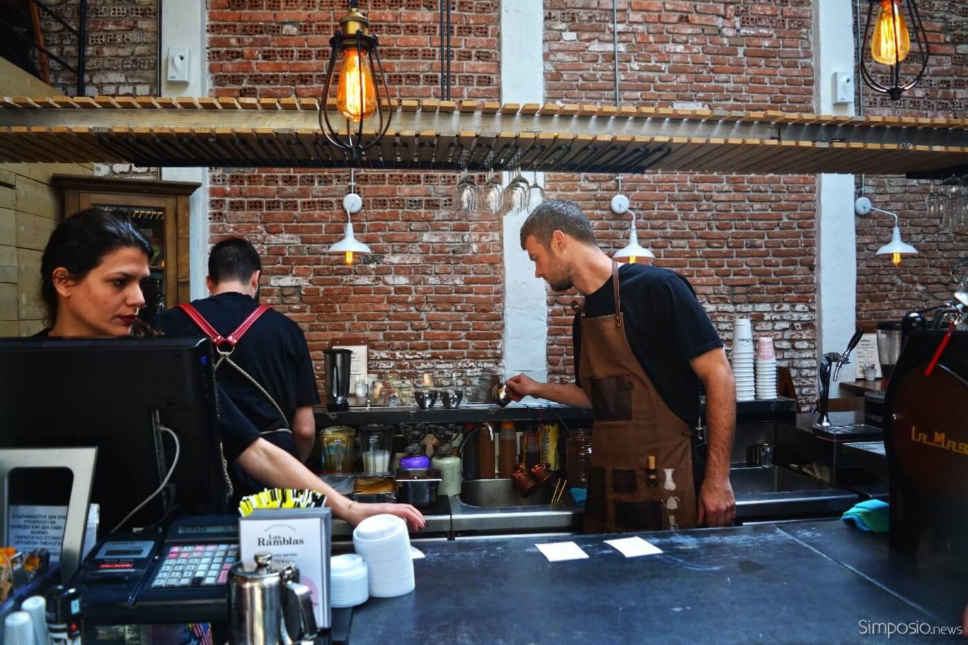 Las_Ramblas cafe larisa