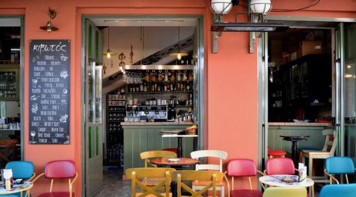 Kivotos cafe bar Βέροια