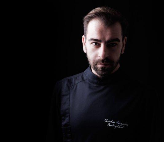 Βέργαδος Χρήστος Pastry chef
