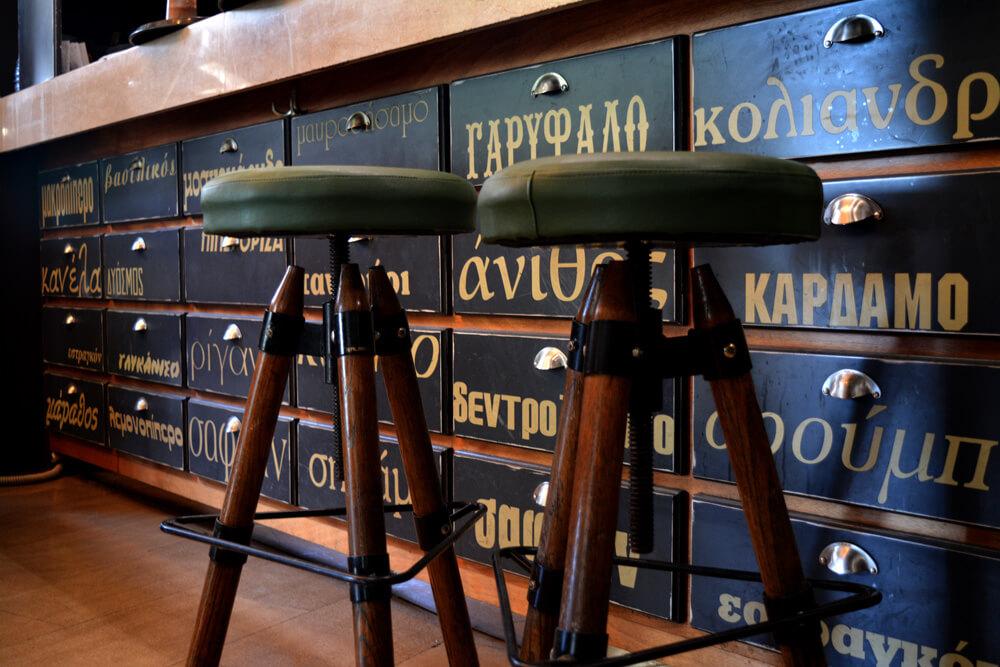 Veria Cafe Agora bistro
