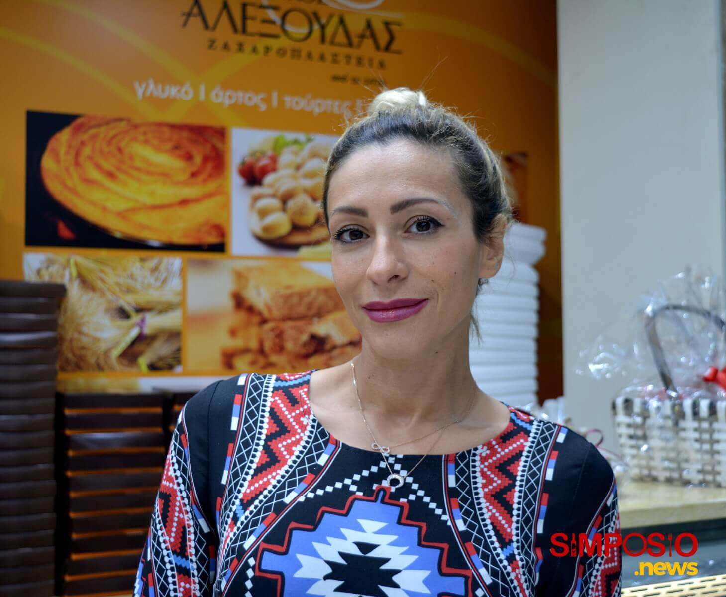 Alexouda-Kiki-Pastry