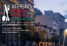 athens-food-market