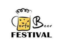 corfu_beer_festival