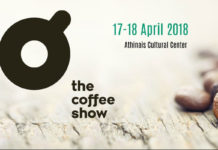 The coffeeshow 2018
