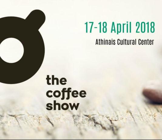 The coffeeshow 2018