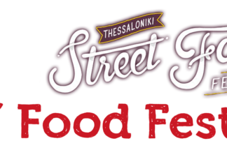 Thessaloniki_Street_Food_Festival
