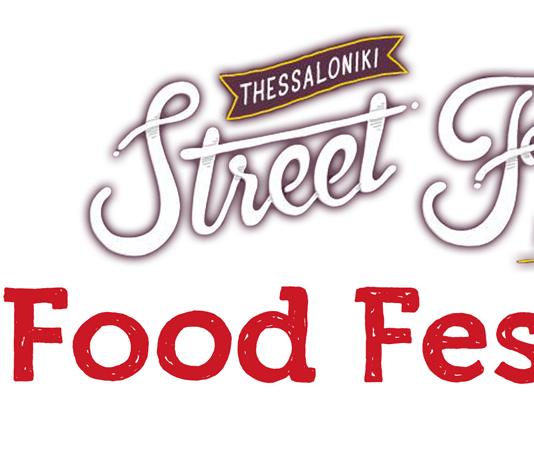 Thessaloniki_Street_Food_Festival