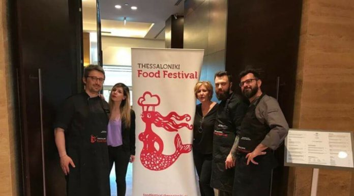 thessfoodfest