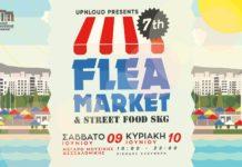 Flea Market & Street