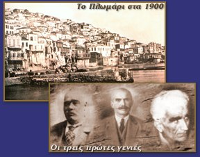 Barbayanni istoria