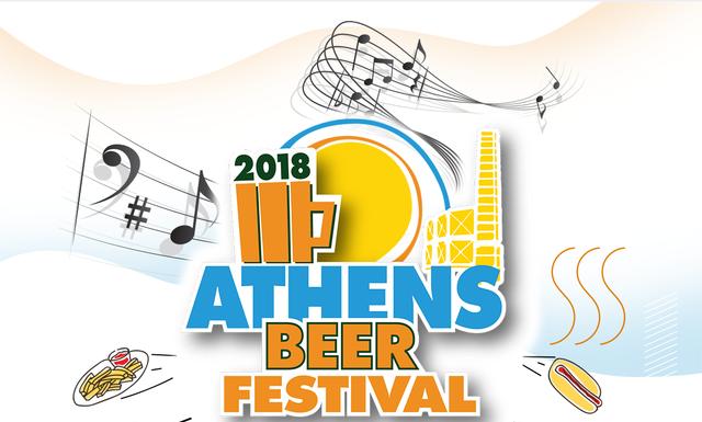 Athens-breer-festival