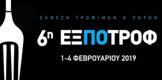 expotrof
