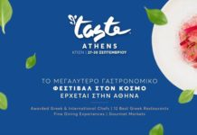 taste-of-athens
