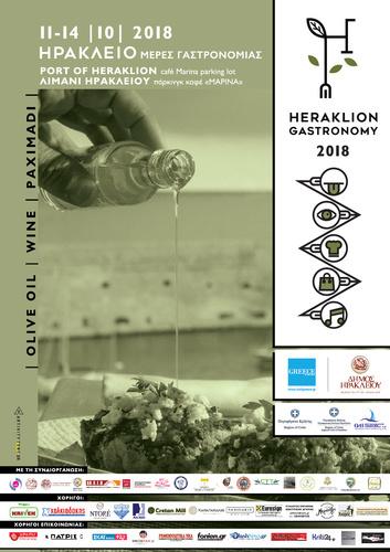 Heraklion Gastronomy 2018