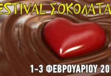 chocolate-festival