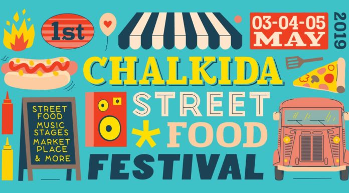 chalkida street food