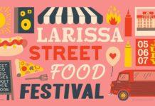 larissa street food