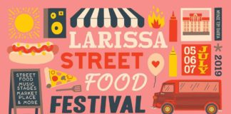 larissa street food