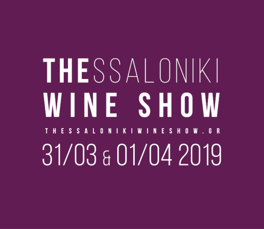 thessaloniki-wine-show-2019