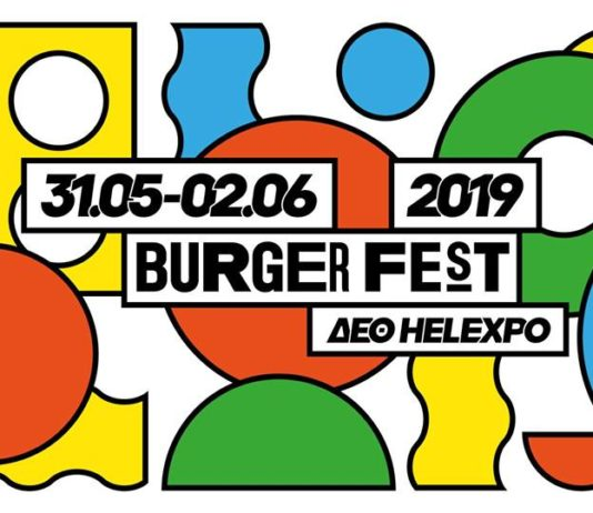Burger-Fest-'19 thessaloniki