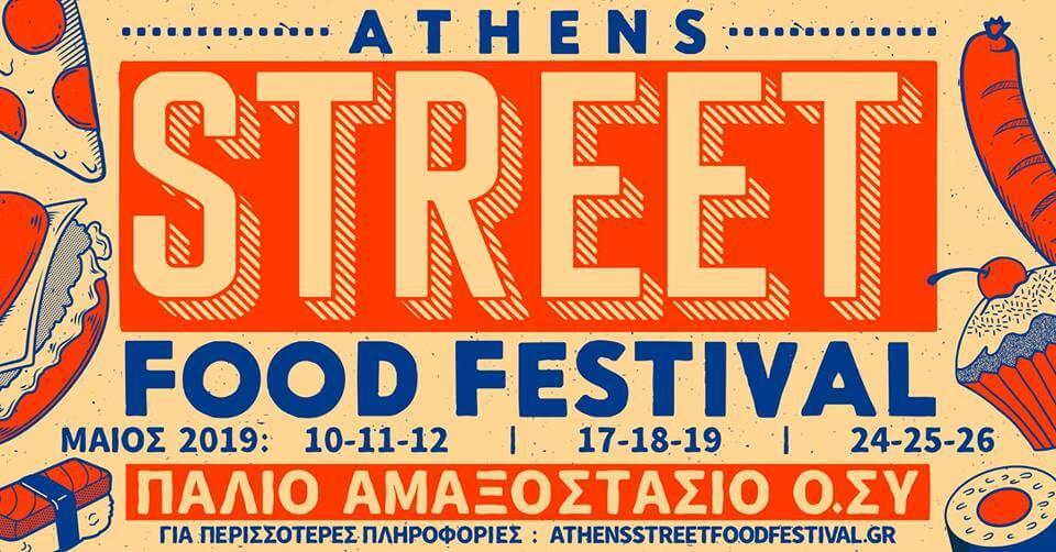 Athens-Street-Food-Festival-2019