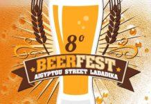 8o-Beer-Festival-ladadika