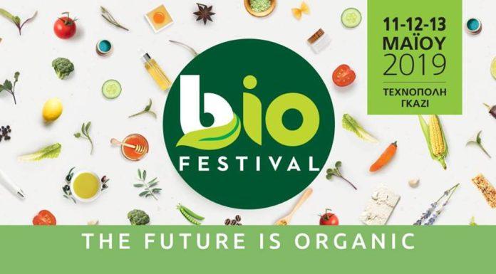 Bio-Festival-2019