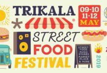 trikala-street-food-festival